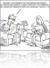 Смешное про детей, разные крикатуры про детей и их родителей, кормление грудью и не только...