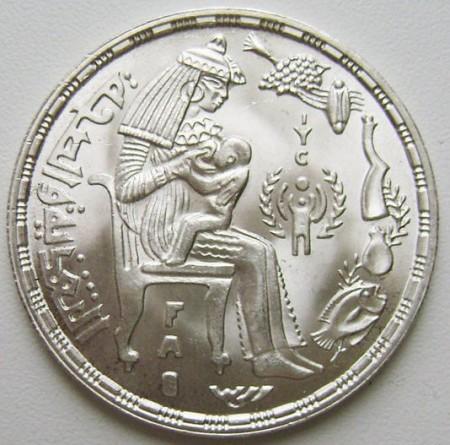 moneta-egipet.jpg