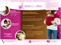 Магазин слингов ActiveMama Shop