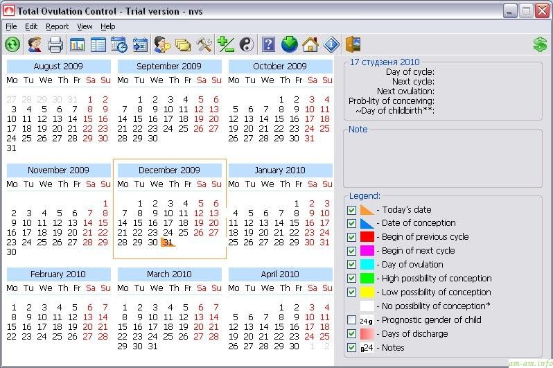 Программа женский календарь скачать бесплатно на компьютер