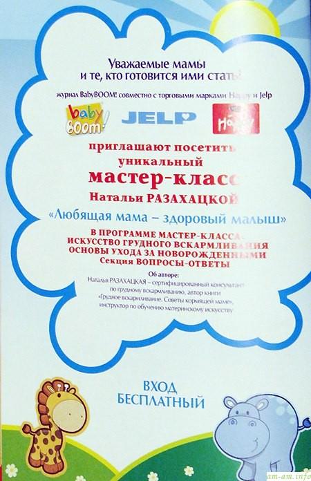 Семинары по ГВ в Минске