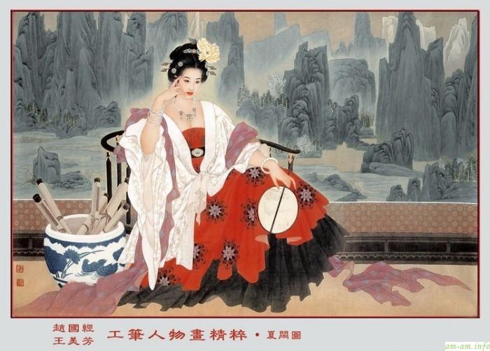 Китайская дама на картине