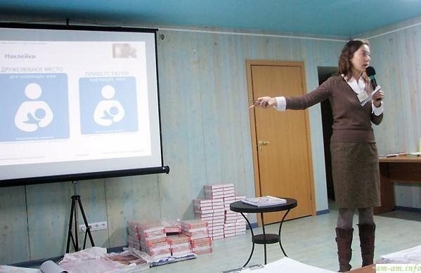 Конференция АКЕВ. Наталья Разахацкая, презентация общественной инициативы