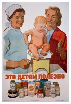 Плакат 1958 года