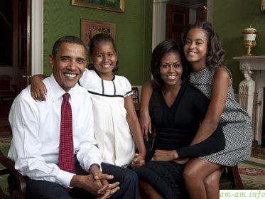 Мишель и Барак Обама с детьми