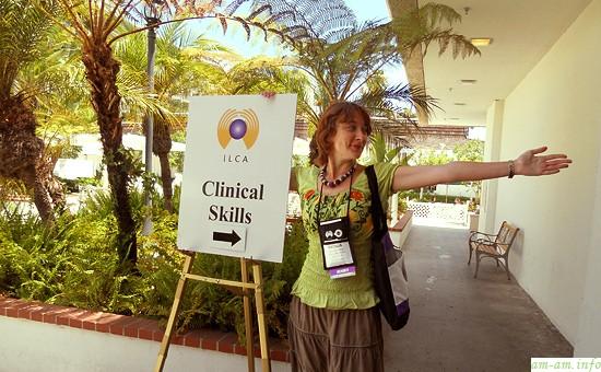 Клинические навыки
