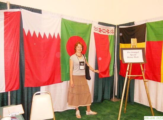 Белорусский флаг на конференции ILCA