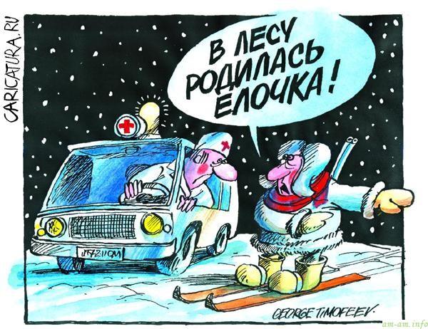 Карикатура о врачах