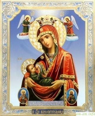 Икона Млекопитательница - Библия о кормлении грудью