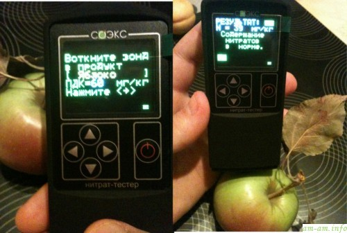 http://am-am.info/wp-content/uploads/2012/08/nitraty-tester.jpg