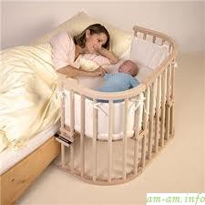 До скольки лет ребенку спать вместе с мамой
