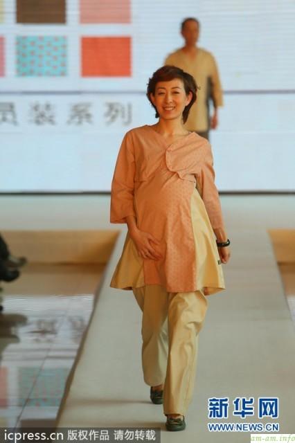 Одежда для беременных в китайских роддомах