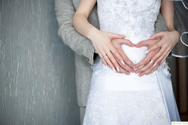 Праздник для беременной невесты