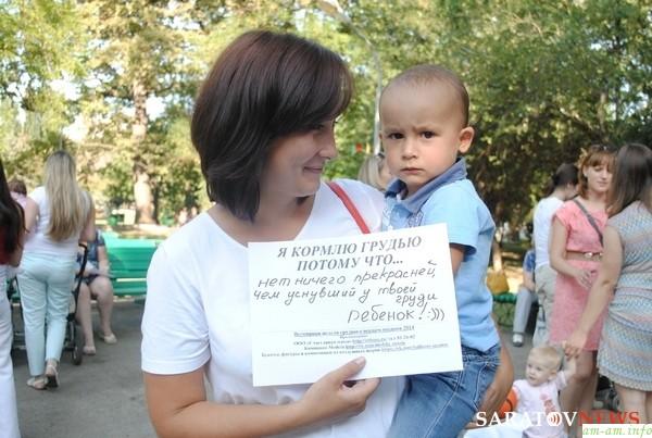 Саратовским мамам еще раздавали и грамоты за успешное ГВ