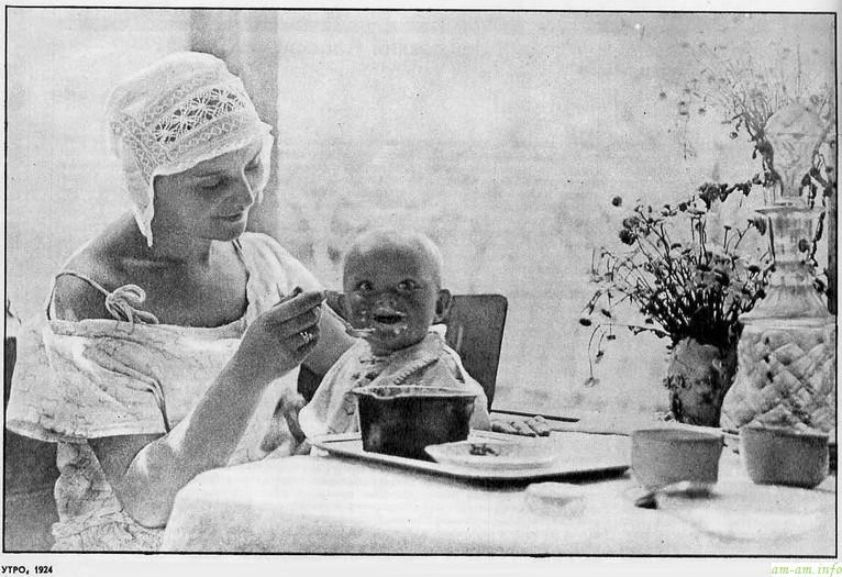 Прикорм ребенка в 1924 году