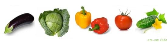 Овощи при ГВ