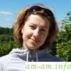 Болдырева Анастасия консультант по ГВ