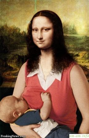 Мона Лиза кормит грудью