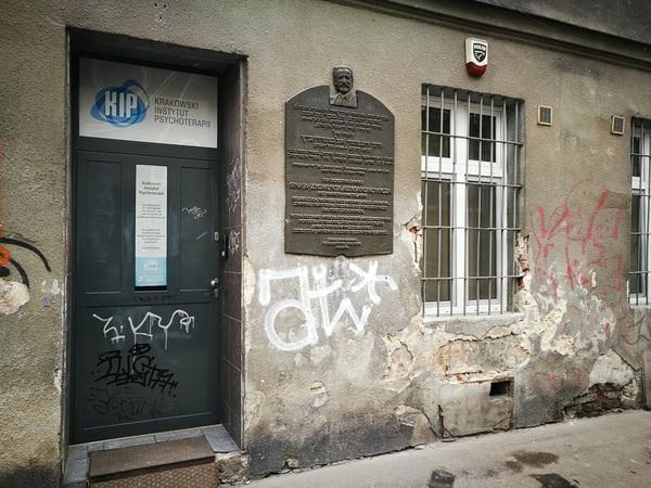 Краковский Институт Психотерапии