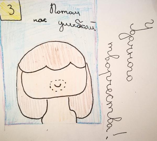нарисовать девочку ребенку 9 лет