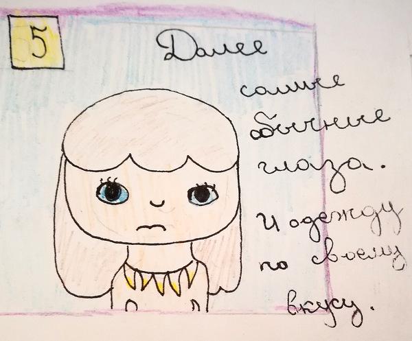 нарисовать девочку ребенку 8 лет
